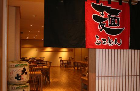 居酒屋 katsuji